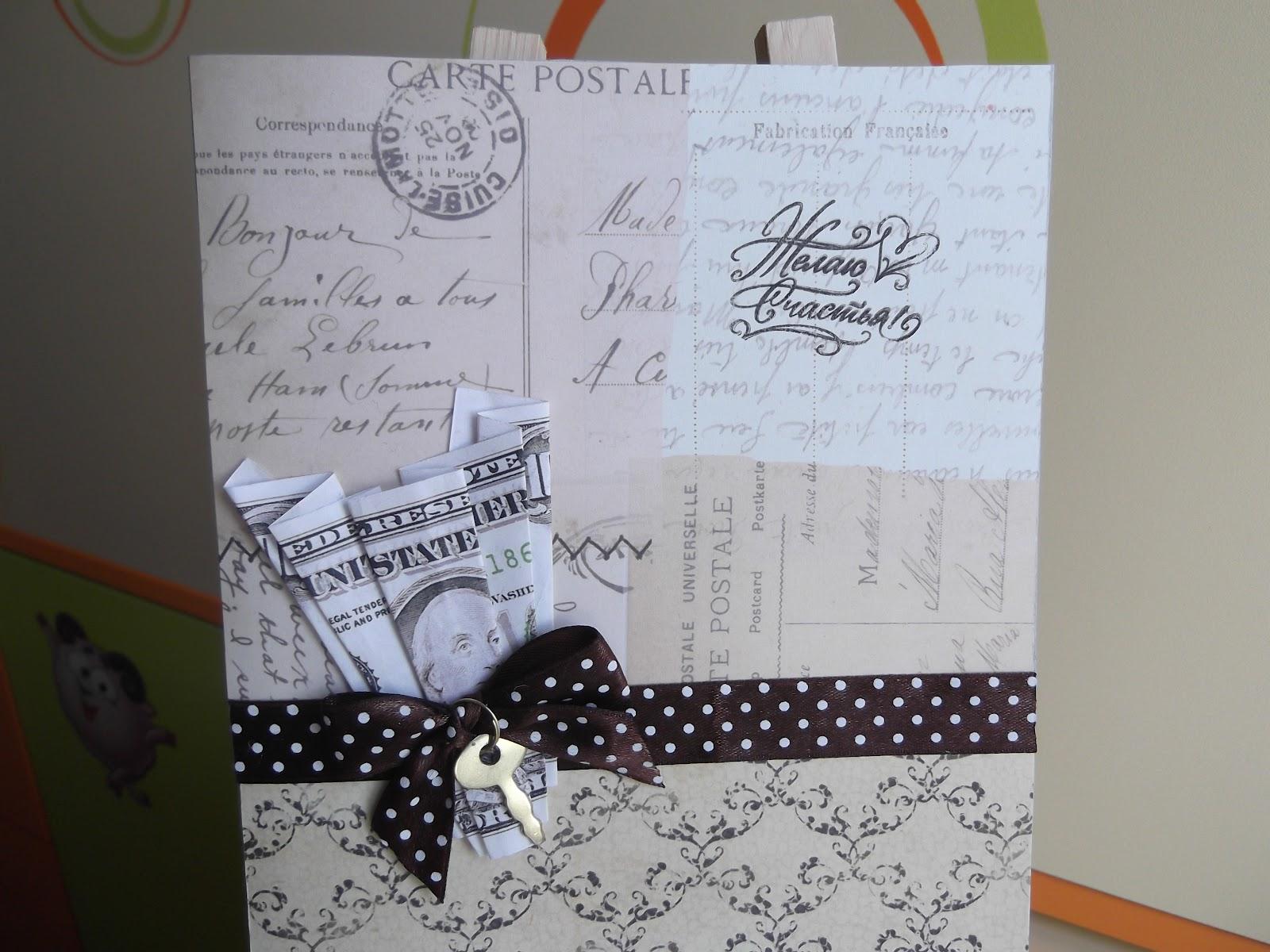 Скрапбукинг открытки на день рождения любимому 46
