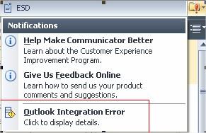 Communications server 2007 r2 attendant обладает схожими чертами с интерфейсом программы office communicator: для
