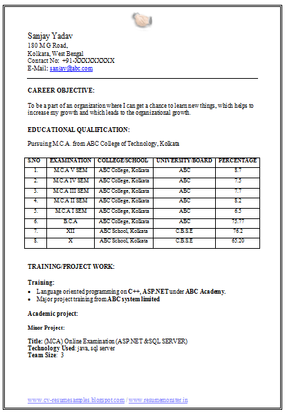 mca fresher resume format doc fresher resume format for mca