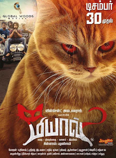 The meow (2018) Hindi Dubbed HDRip | 720p | 480p