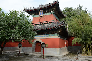 The Bell Tower at Zhihua Temple in Beijing