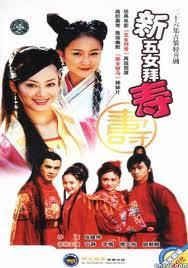 Bi Kịch Gia Đình - Vctv1 () Poster