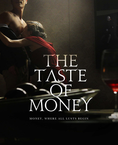 Hương Vị Của Đồng Tiền - Taste Of Money