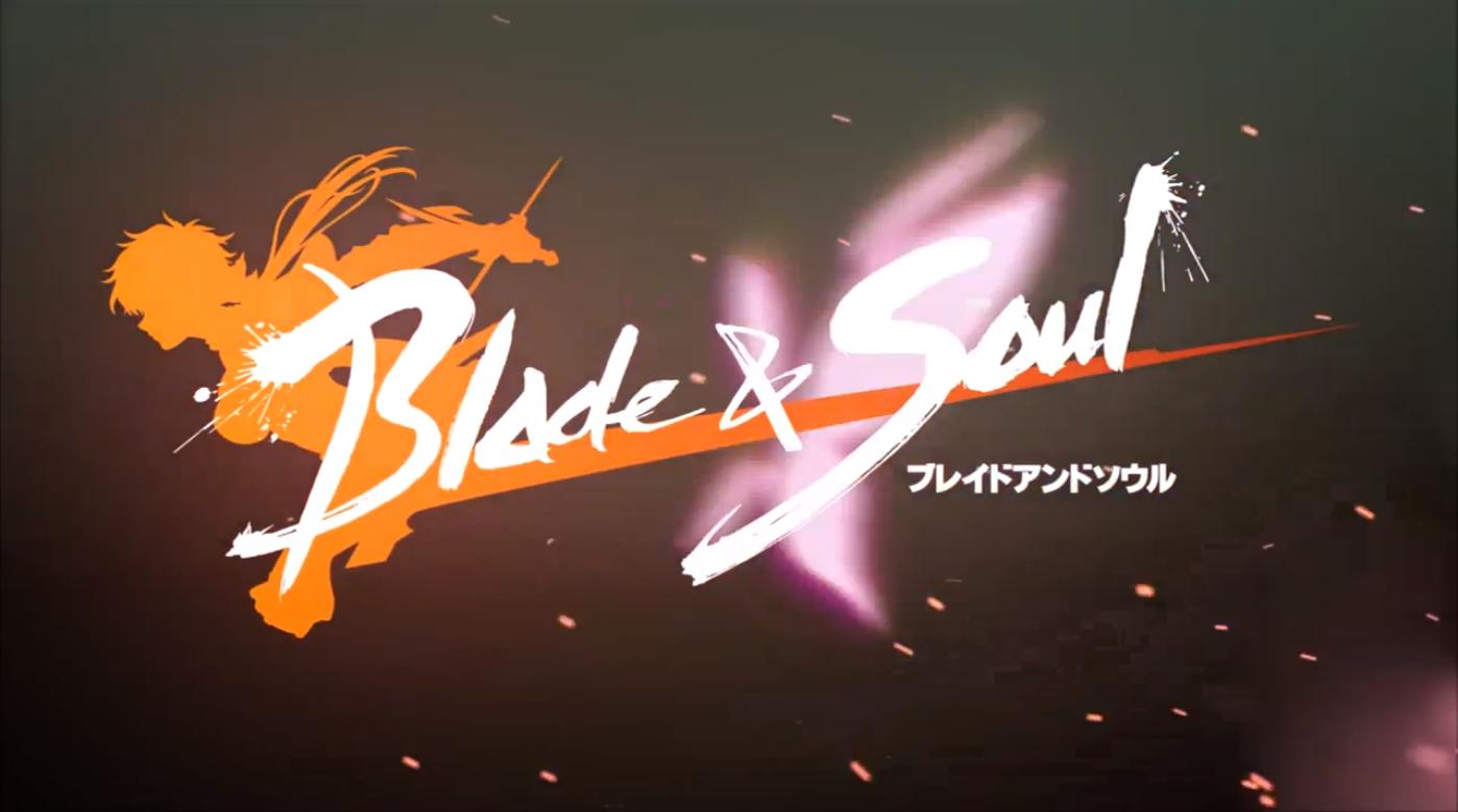 Blade & Soul Subtitle Indonesia [Batch]