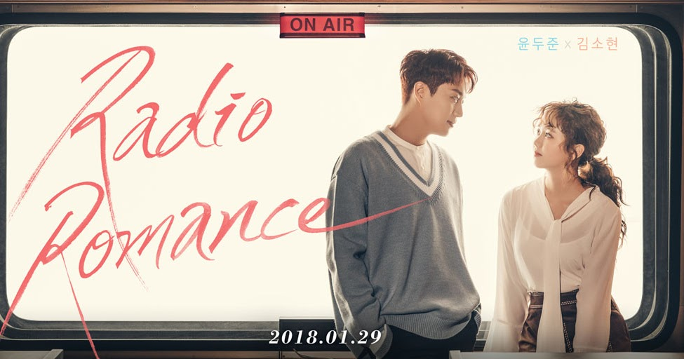 Radio Romance EP1 – EP16 ซับไทย