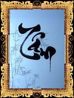 CHỮ TÂM TRONG ĐẠO PHẬT (CTLĐ 3)