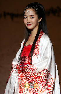 park min young photo picture gallery
