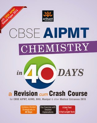 http://dl.flipkart.com/dl/cbse-aipmt-chemistry-40-days-revision-cum-crash-course-solved-paper-2014-english-5th/p/itmeyqhhqda7xvmp?pid=9789351762348&affid=satishpank