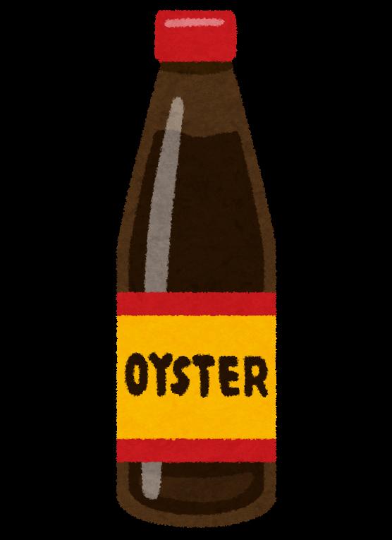 オイスターソースの画像 p1_37