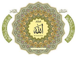 asmaul husna 99 nama nama allah kaligrafi asmaul husna kotak