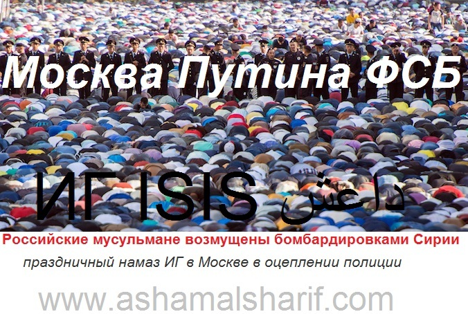 вс россии в сирии