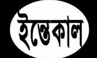 জগন্নাথপুরে আওয়ামীলীগ নেতার ইন্তেকাল