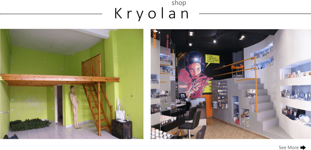 see more_kryolan shop