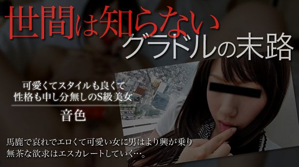 AV Uncen 22164 Sex Girl Beauty HD