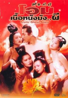 Erotic Ghost Story 1987 Liao zhai yan tan