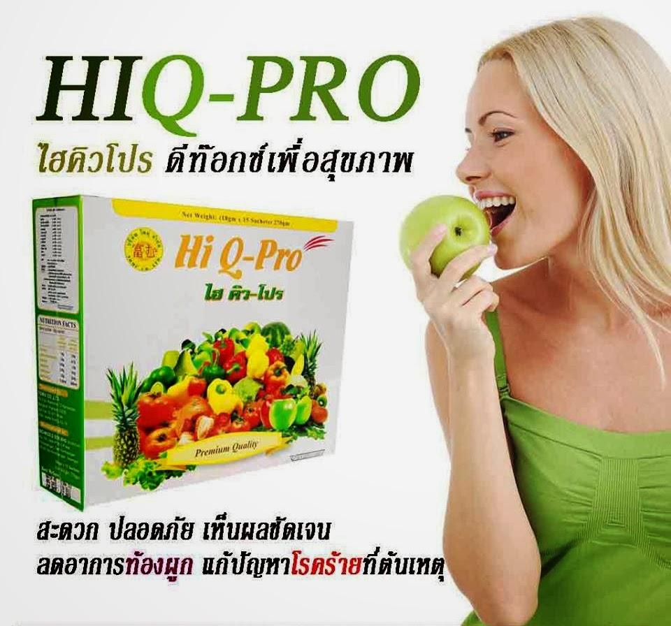 Royal garcinia cambogia diet