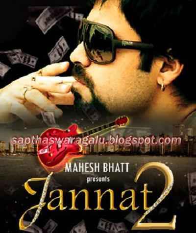 tum bin hindi movie mp3 song download