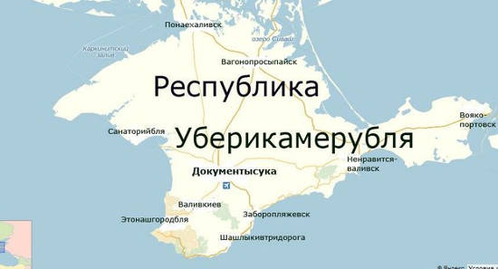 Местным властям нужно более качественно работать с менеджментом аэропортов по привлечению туристов в Украину, - Пивоварский - Цензор.НЕТ 7266