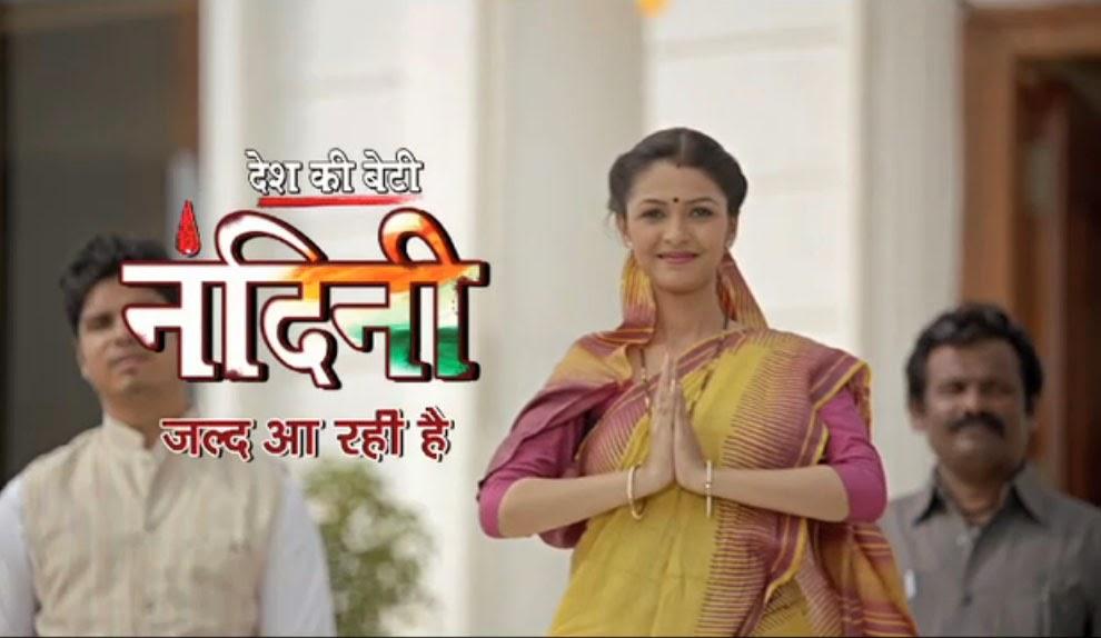 hindi essay on television