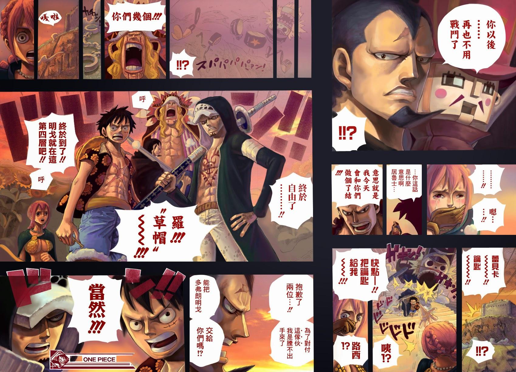 One Piece Chapter 758: Tiến lên phía trước 020