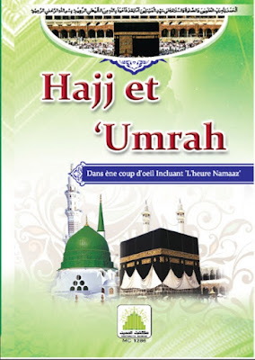 Download: Hajj et Umrah pdf in Creole