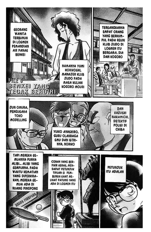 Dilarang COPAS - situs resmi www.mangacanblog.com - Komik detective conan 086 - benkei yang tegak berdiri 87 Indonesia detective conan 086 - benkei yang tegak berdiri Terbaru |Baca Manga Komik Indonesia|Mangacan