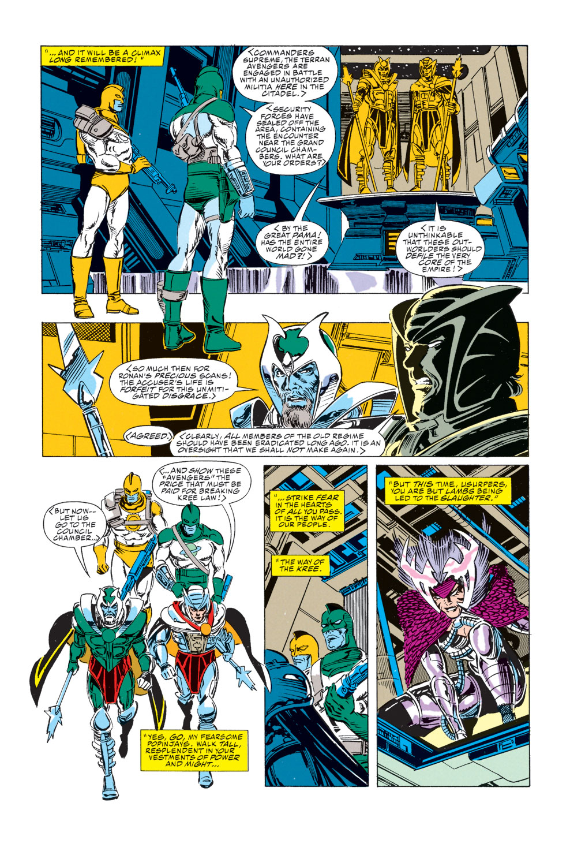 Captain America (1968) Issue #399e #342 - English 16