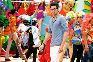 1 Nenokkadine Movie Stills