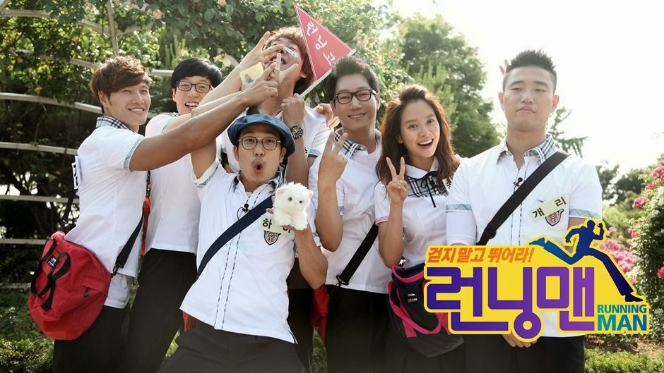 Running Man Episode 16
