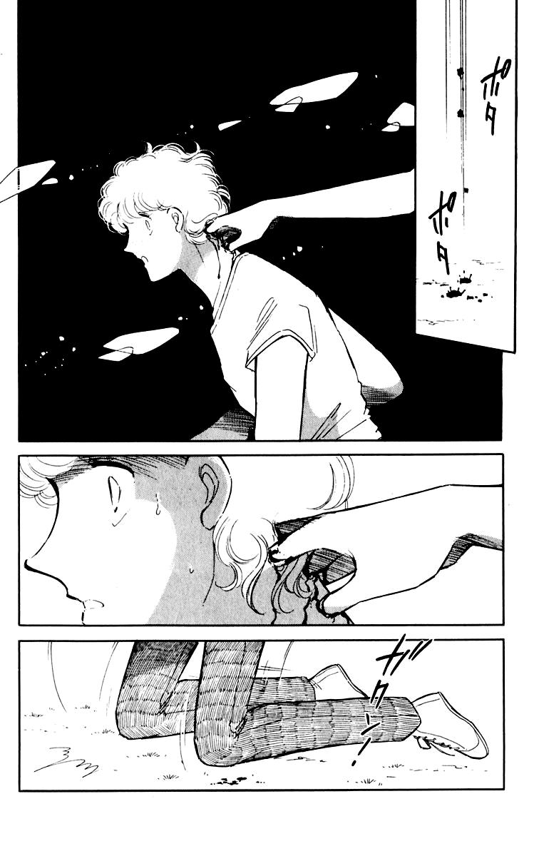 Umi no Yami, Tsuki no Kage chap 37 - Trang 36