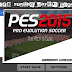 PesTIGS Tuning Patch 2015 v1.03
