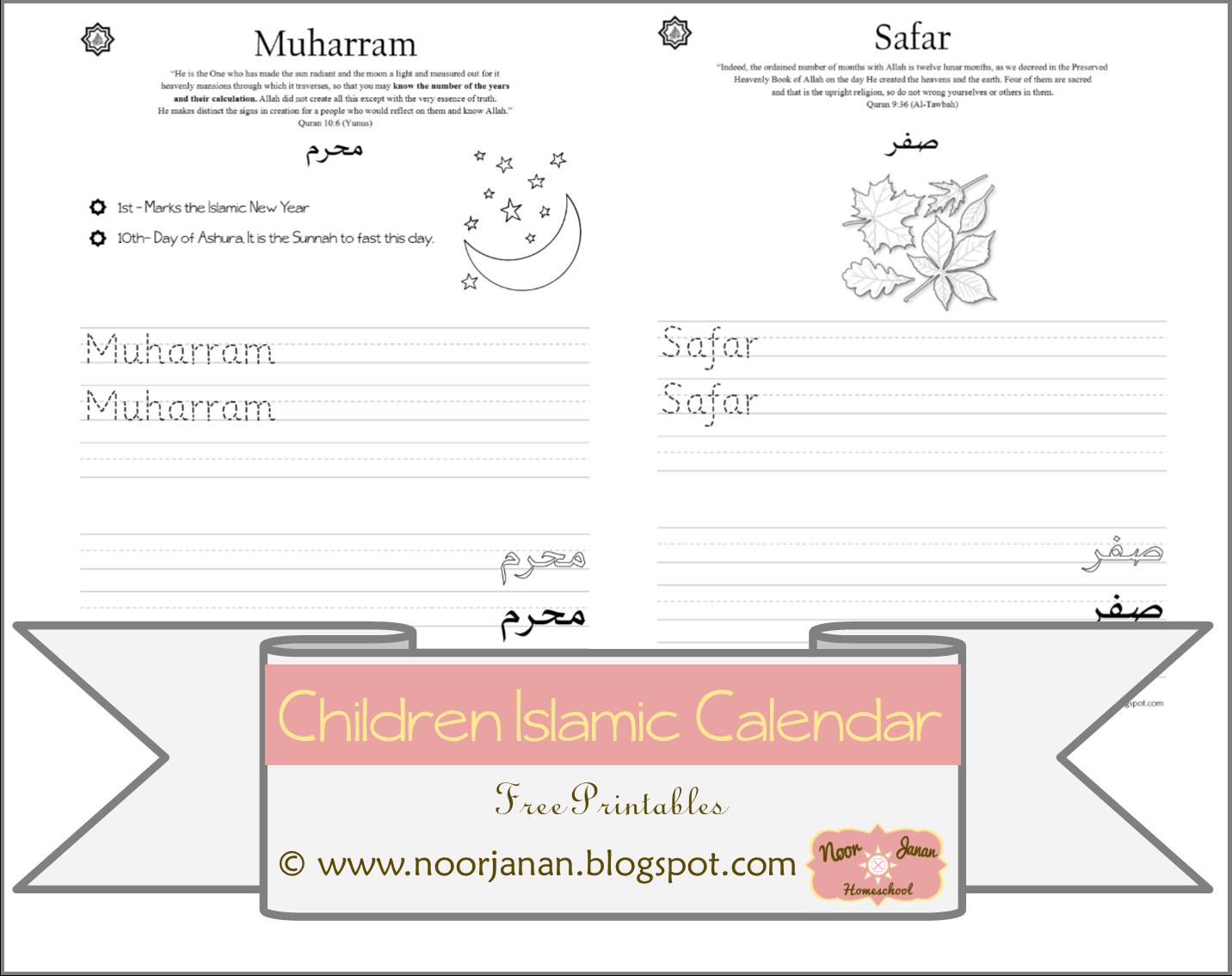 September 2014 Calendar Printable For Kids