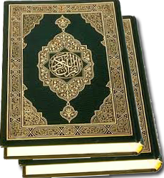 Al Quran, Al quran download