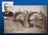 Ένας γεφυράς στην Περσία