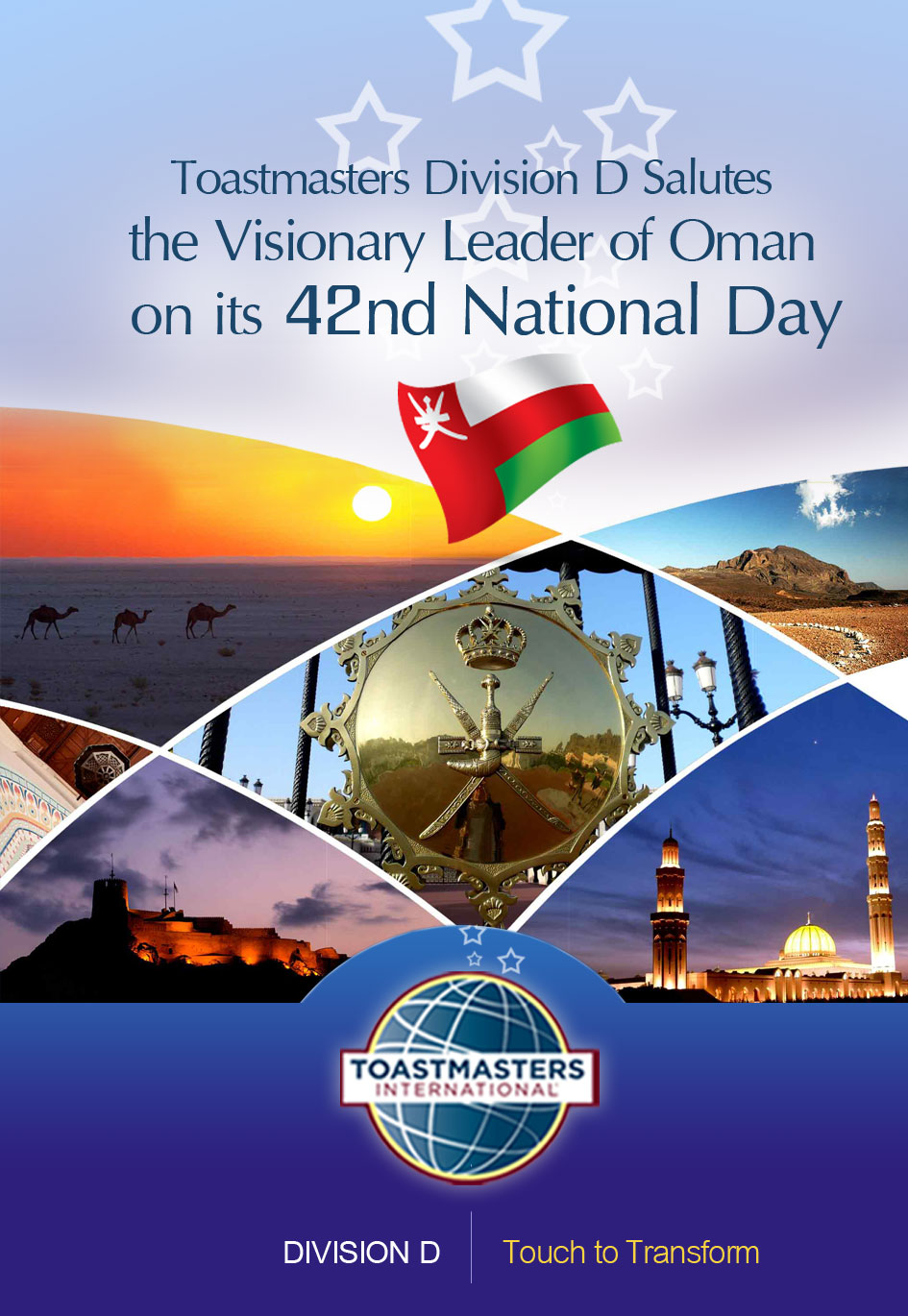 42nd national day greetings toastmasters international division d 42nd national day greetings m4hsunfo Images