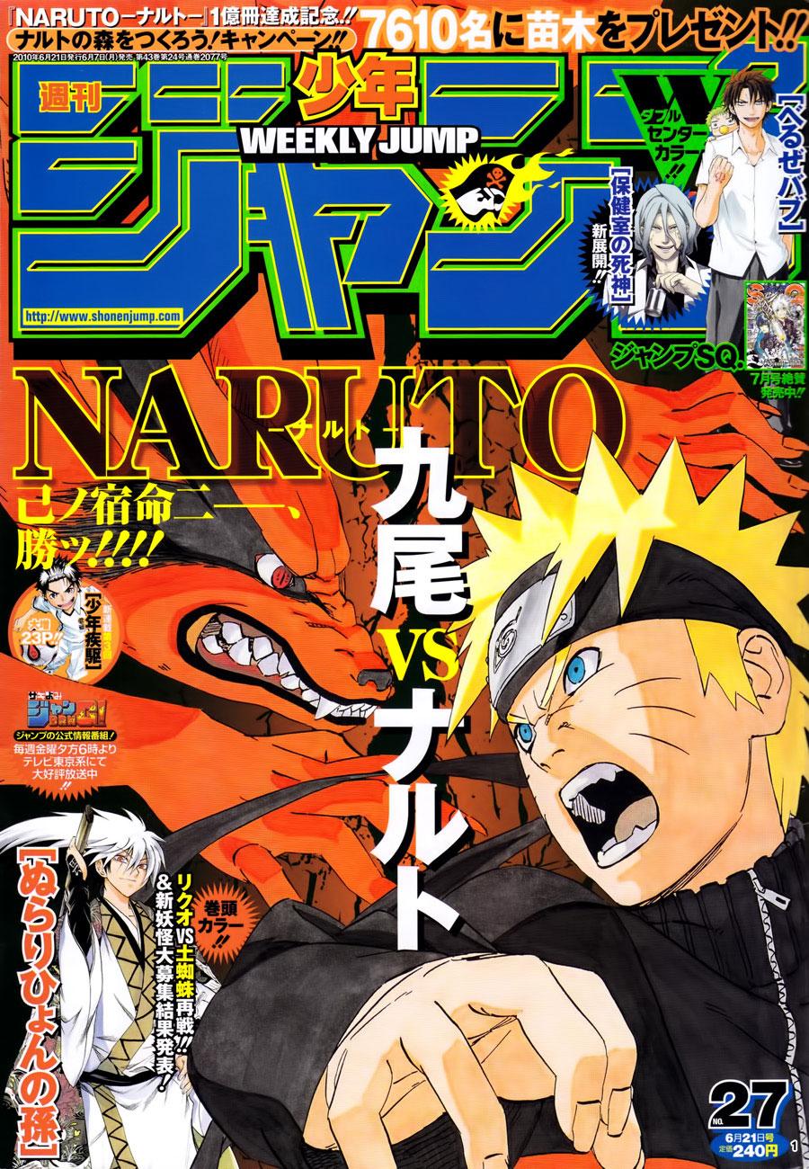 Naruto chap 497 Trang 1 - Mangak.info