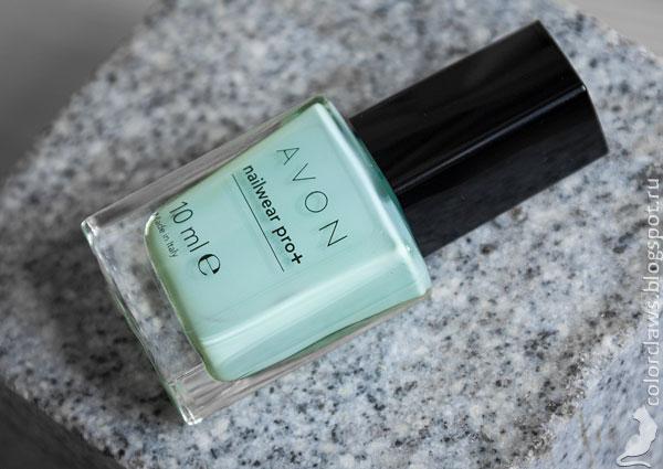Avon Ocean Blue