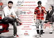 Premakatha Chitram movie Latest Wallpapers-thumbnail-2