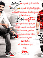 Premakatha Chitram movie Latest Wallpapers-cover-photo