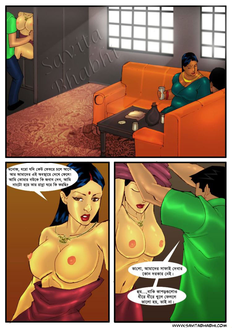 Bengali adult cartoon with story nude girl