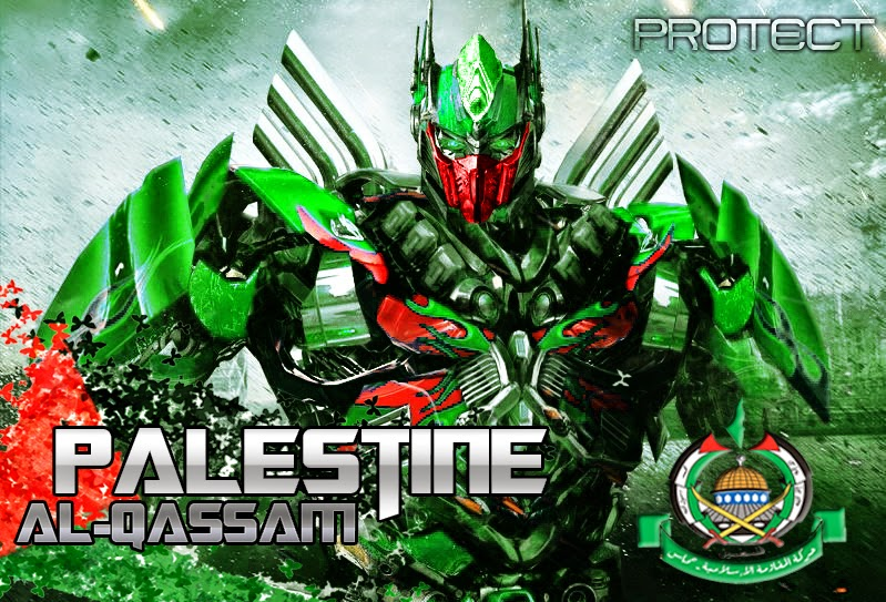 Protect Palestine - We All Al-Qassam
