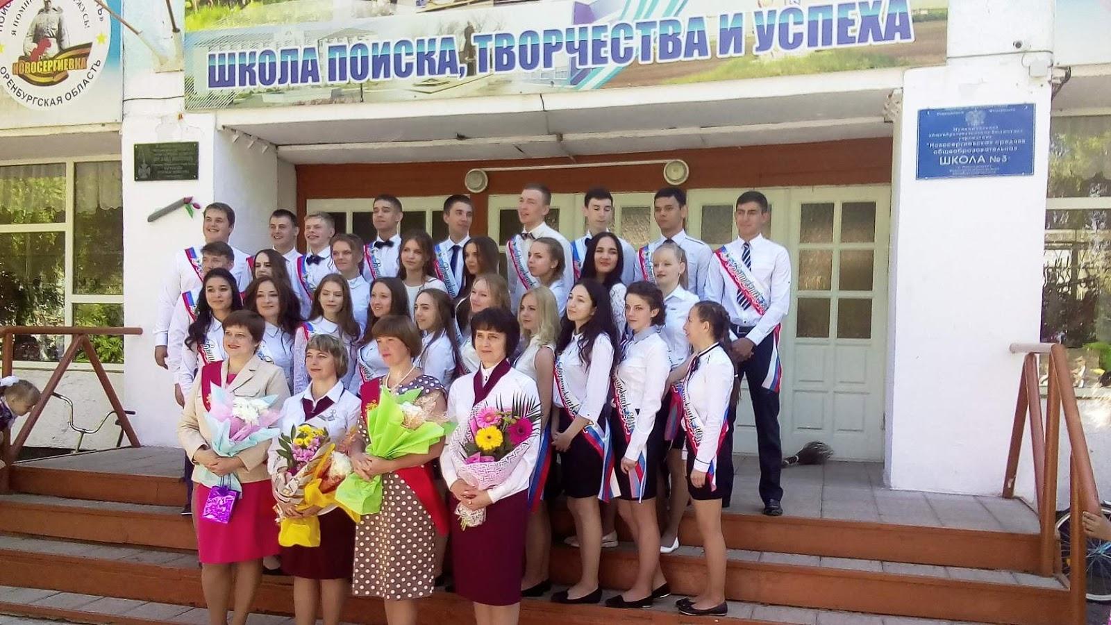 Поздравление на 25 мая выпускникам стихи