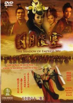 phim Nhật Nguyệt Lăng Không - Võ Tắc Thiên - The Shadow Of Empress Wu USLT - 62/62 -