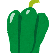 ピーマンのイラスト(野菜)