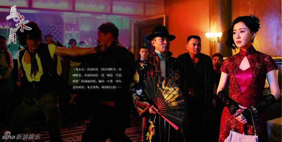 Hinh-anh-phim-Tan-Ma-Vinh-Trinh-Ma-Yong-Zhen-2012_13.jpg
