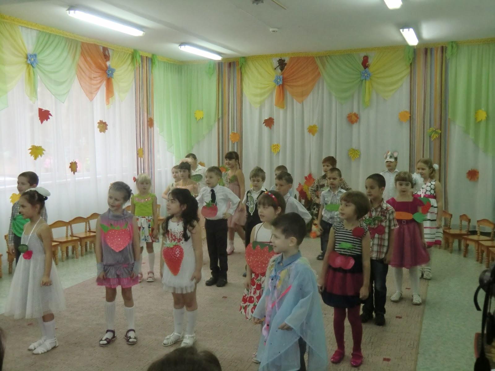 Конкурсы для детей на праздник осени в детском саду