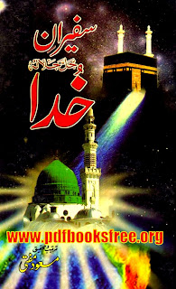 Safeeran e Khuda Book By Masood Mufti
