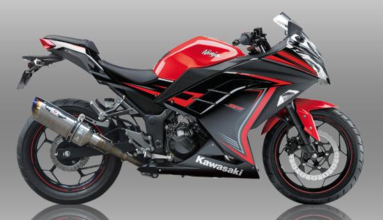 Kawasaki rilis Ninja 250 FI SE ABS dengan fitur Slipper Clutch plus knalpot NASSERT- BEET . . . harga naik 4,7 Juta
