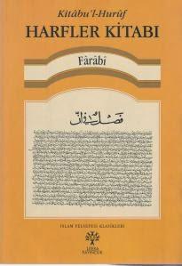 Farabi Harfler Kitabı Kitab'ul Huruf PDF E-Kitap indir