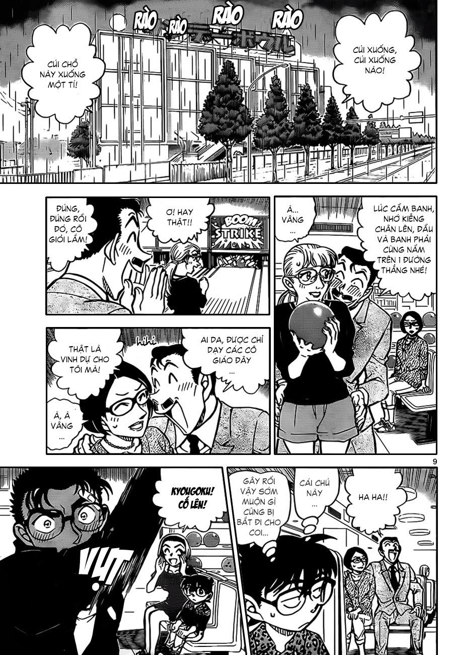 10, Thám tử lừng danh Conan chap 859   NarutoSub